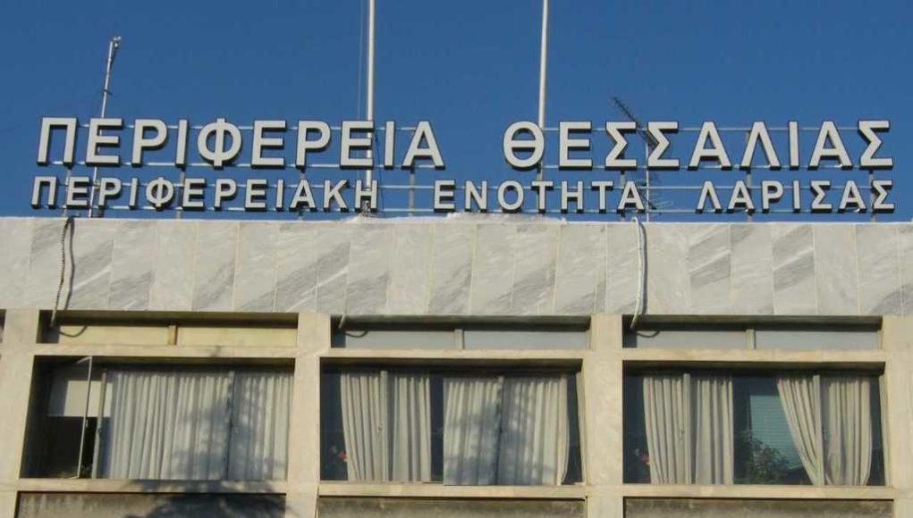 Διενέργεια τοπικού δολωματικού ψεκασμού για την καταπολέμηση του δάκου σε περιοχές του Τυρνάβου και της Αγιάς από την Περιφέρεια Θεσσαλίας