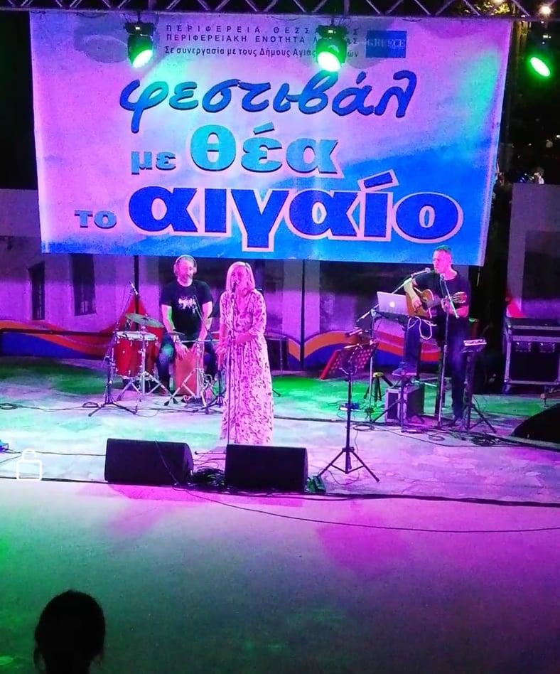 Μάγεψε τους Λαρισαίους η Ρίτα Αντωνοπούλου στην υπέροχη συναυλία το βράδυ της Παρασκευής στο Θέατρο Αιγάνης - ΦΩΤΟ - ΒΙΝΤΕΟ