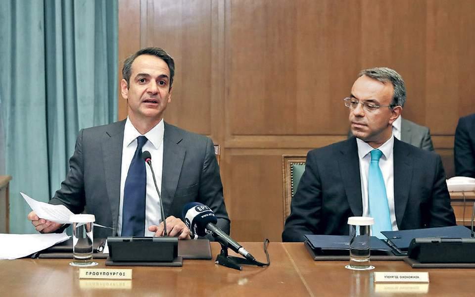 Το Σάββατο η σύσκεψη του Κυρ. Μητσοτάκη με τον Χρ. Σταϊκούρα για φορολογικό και προγραμματικές δηλώσεις