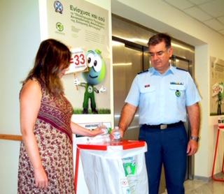 Το «Ολοκληρωμένο Πρόγραμμα Ανταποδοτικής Ανακύκλωσης»  της Ελληνικής Αστυνομίας επεκτείνεται στις Διευθύνσεις Αστυνομίας της Γενικής Περιφερειακής Αστυνομικής Διεύθυνσης Θεσσαλίας