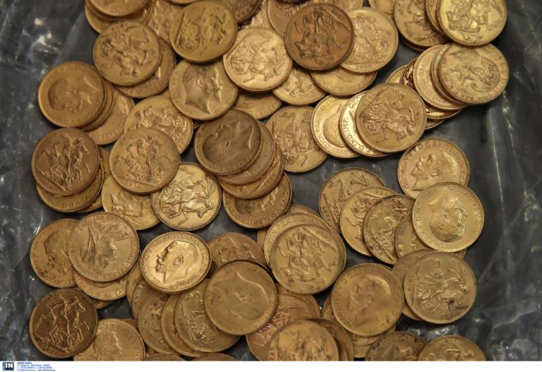 Βόλος: Οι θησαυροί του Αλή Πασά και των ανταρτών στα χρόνια του εμφυλίου – Έρευνες για να γίνουν πλούσιοι!