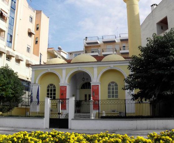 Αναβαθμίζεται και αξιοποιείται μέσω του ΕΣΠΑ Θεσσαλίας το Γενί Τζαμί