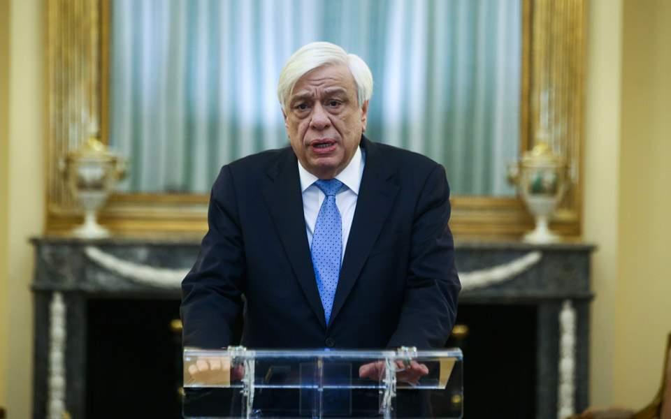 Παυλόπουλος: Στην υπεράσπιση της ειρήνης δεν υπάρχουν δισταγμοί και ολιγωρίες