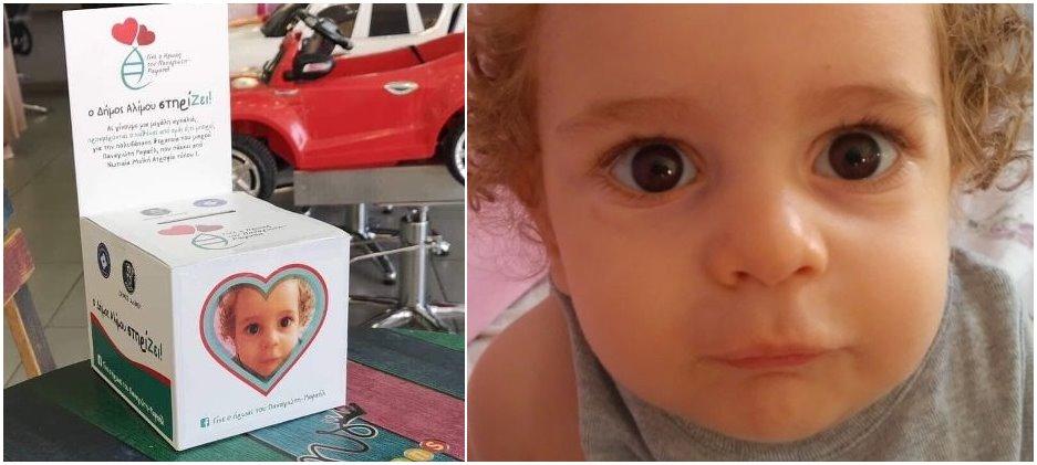Συγκεντρώθηκαν 2,2 εκ. ευρώ για τον μικρό Παναγιώτη Ραφαήλ – Η οικογένεια ζητά να ανοίξουν οι κουμπαράδες