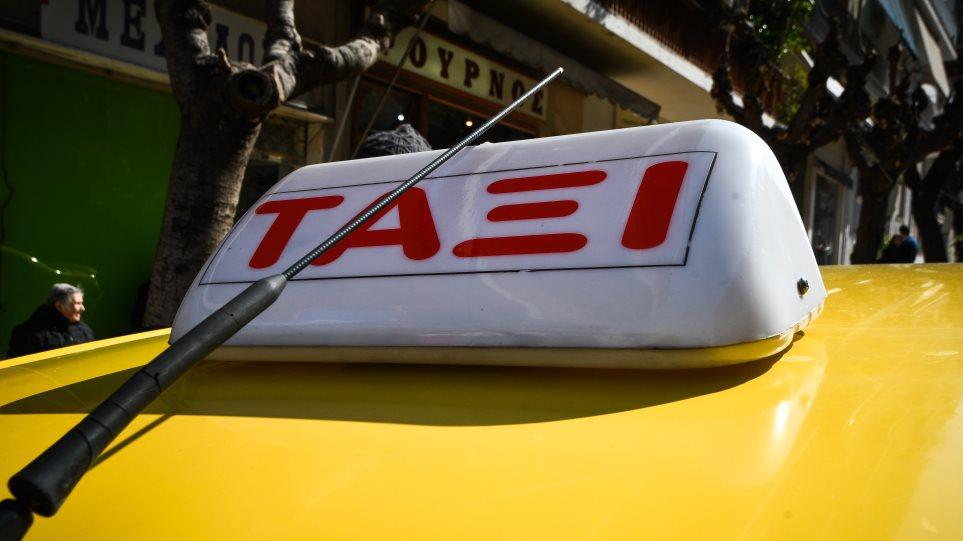Ταξιτζής... αυνανιζόταν ενώ μετέφερε φοιτήτρια