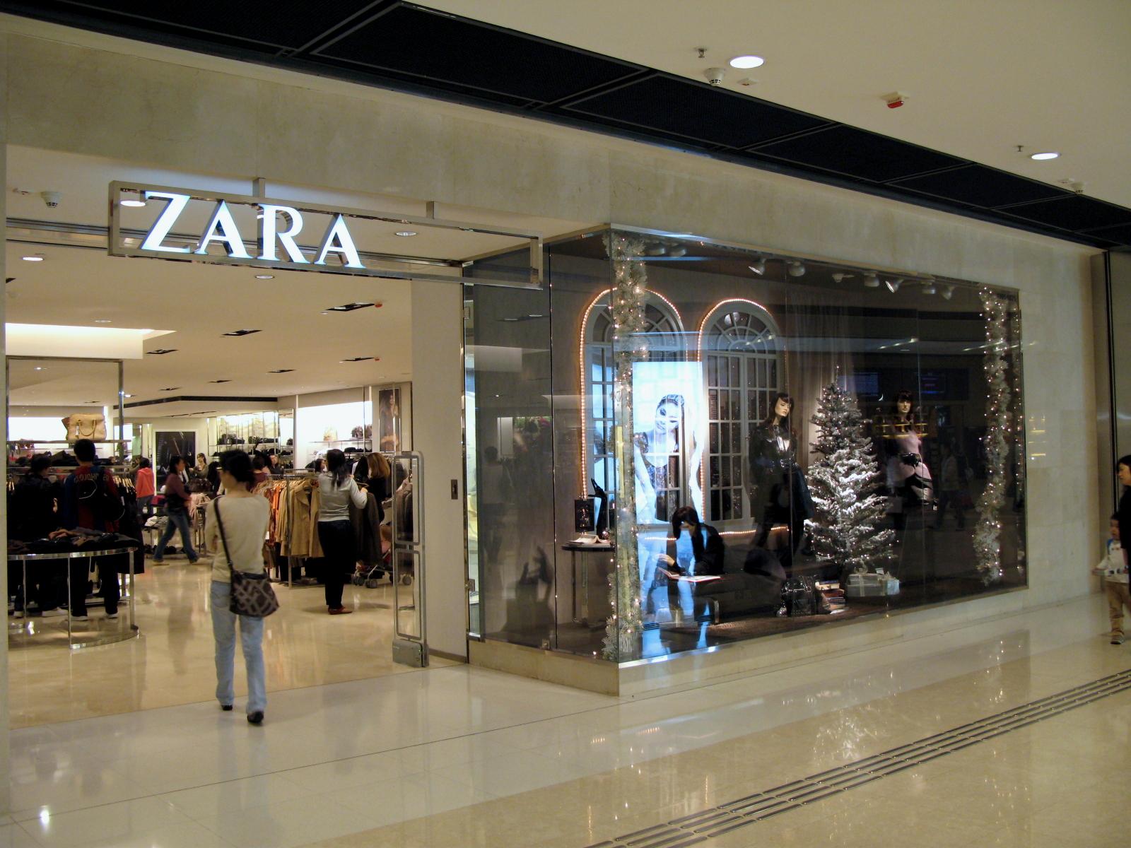 Φήμες για έλευση των ZARA στα Τρίκαλα