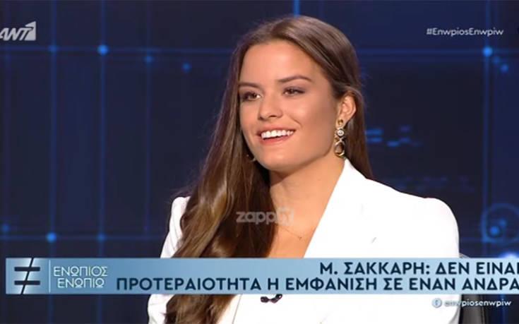 Μαρία Σάκκαρη για Τσιτσιπά: Δεν παίζει τίποτα με τον Στέφανο αλλά πότε δεν ξέρεις