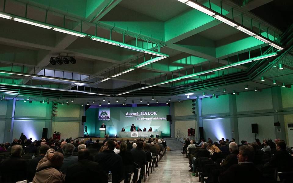 Συνέδριο ΠΑΣΟΚ: Εγκρίθηκαν οι καταστατικές αλλαγές και ο «συγχρονισμός» με το ΚΙΝΑΛ