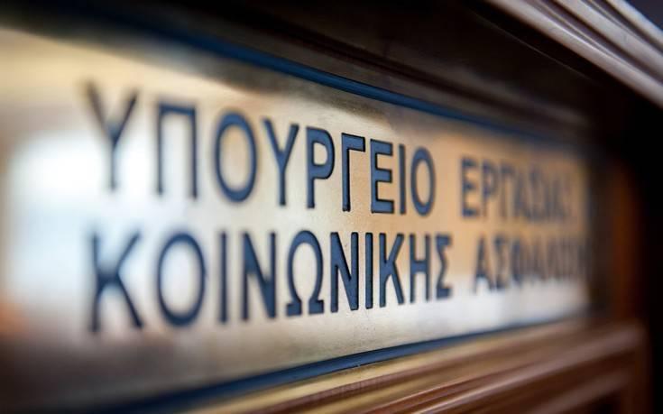 ΕΦΚΑ: Πότε αναστέλλονται οι ηλεκτρονικές υπηρεσίες για υποβολή Αναλυτικής Περιοδικής Δήλωσης