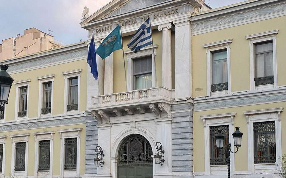 Η ΕΤΕ «βλέπει» ισχυρή ώθηση στην ανάπτυξη από τις ελαφρύνσεις