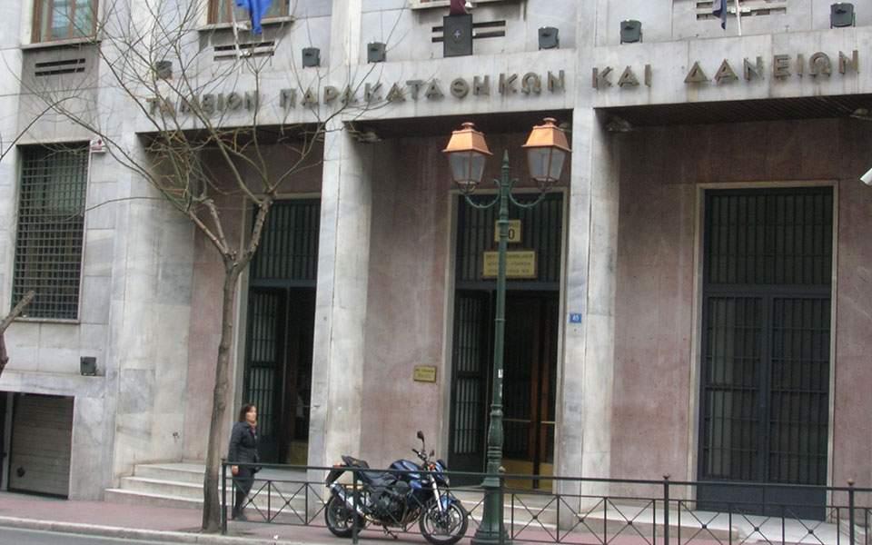 Ρευστότητα άνω των 2 δισ. ευρώ στο Ταμείο Παρακαταθηκών και Δανείων