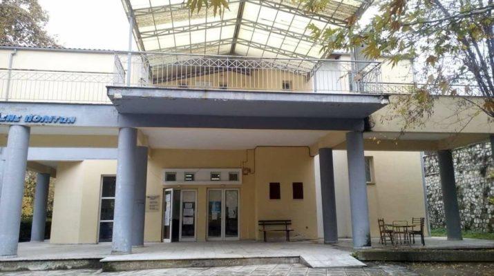 Παιδικός Σταθμός, Αίθουσα προβολής τοπικού πολιτισμού και Ψηφιακή Ταυτότητα στο Δήμο Ελασσόνας