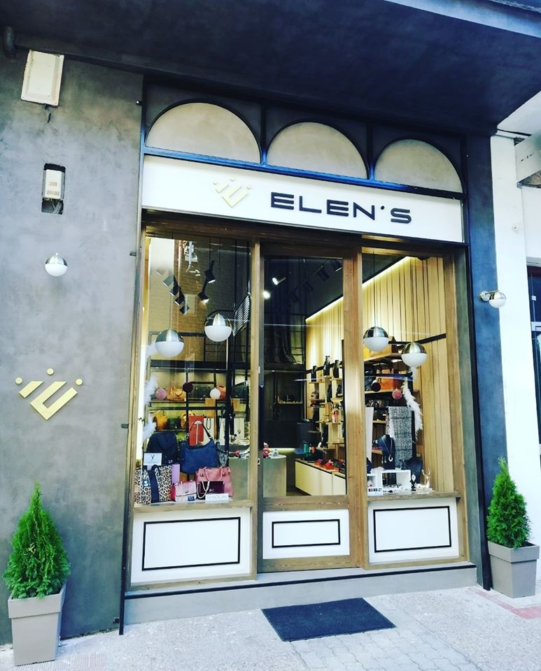 Η Λαρισαία έχει στυλ και ξέρει που θα το αποκτήσει με τα ιδανικά αξεσουάρ! ELEN'S στο κέντρο της Λάρισας!