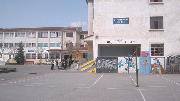 9ο Γυμνάσιο Λάρισας: Λήγει σήμερα η εγγραφή των μαθητών στο Πανελλήνιο Σχολικό Δίκτυο - Οδηγίες για την εγγραφή των μαθημάτων
