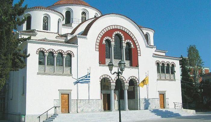 Βόλος: Πήγαν να βγάλουν άδεια γάμου και… έκλεισαν τον ναό!