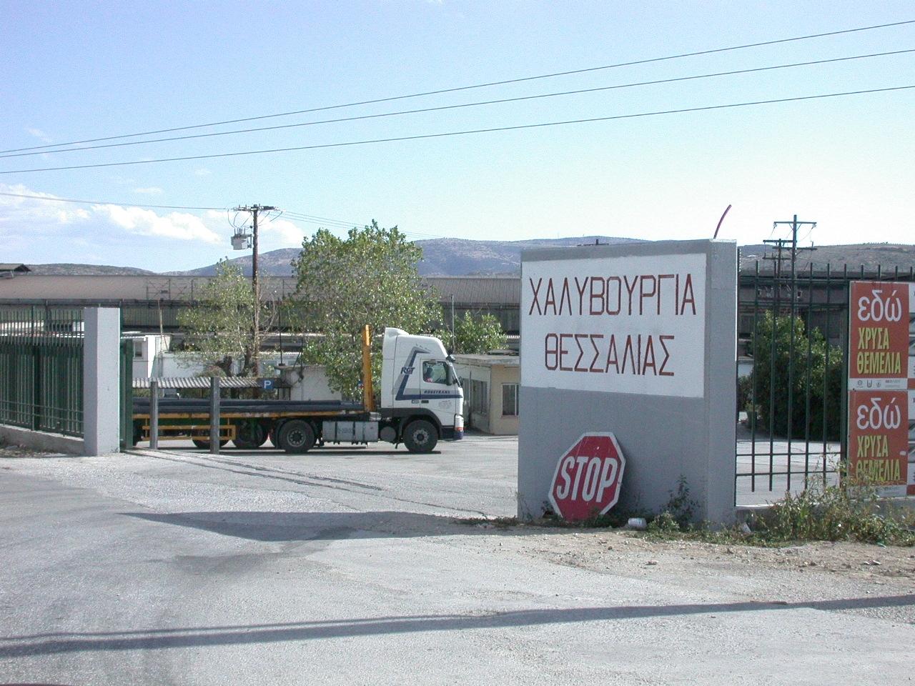 Σβήνει σήμερα τις μηχανές η Χαλυβουργία και 300 εργαζόμενοι μπαίνουν σε αναστολή εργασίας