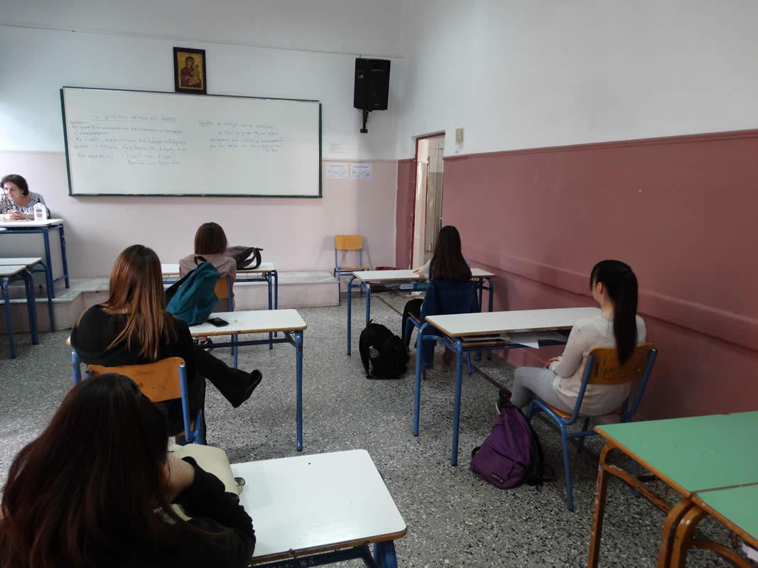 Με αντισυπτικά επέστρεψαν στα σχολεία οι Λαρισαίοι μαθητές  ΦΩΤΟ