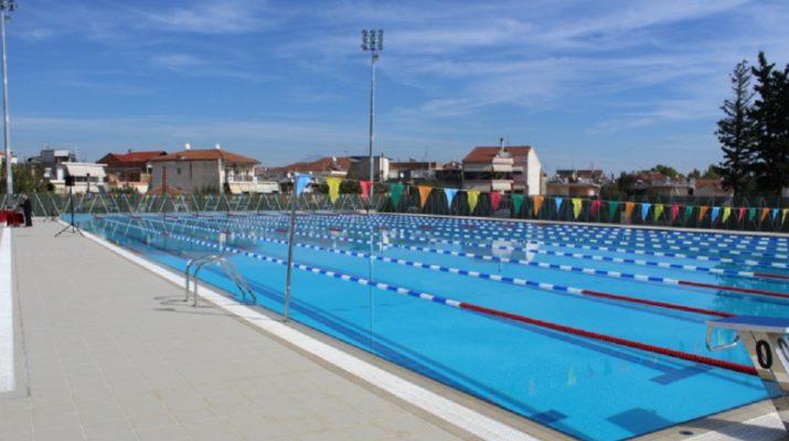 Ανοίγουν οι αθλητικές εγκαταστάσεις του Δήμου Λαρισαίων