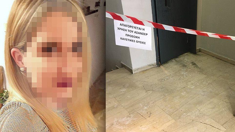 Επίθεση με βιτριόλι: Συνεχίζεται ο Γολγοθάς της Ιωάννας - Ετοιμάζεται για 5ο χειρουργείο