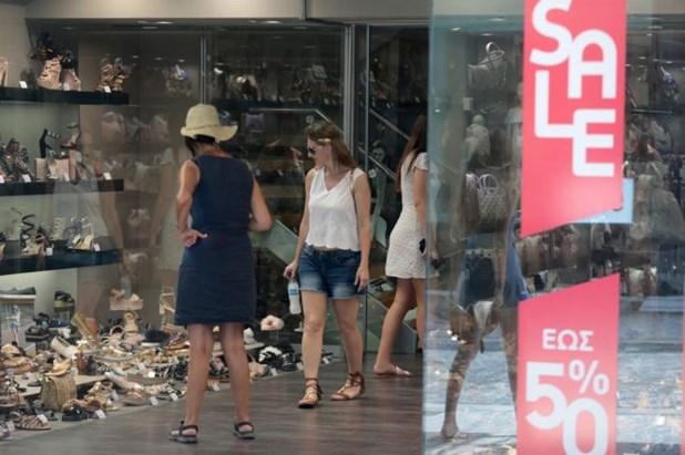 Αλλαγή ωραρίου από σήμερα στην αγορά της Λάρισας - Πότε ξεκινούν οι ενδιάμεσες εκπτώσεις