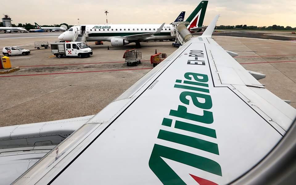 Alitalia: Επαναφέρει από την Τετάρτη τις πτήσεις από Ρώμη προς Αθήνα