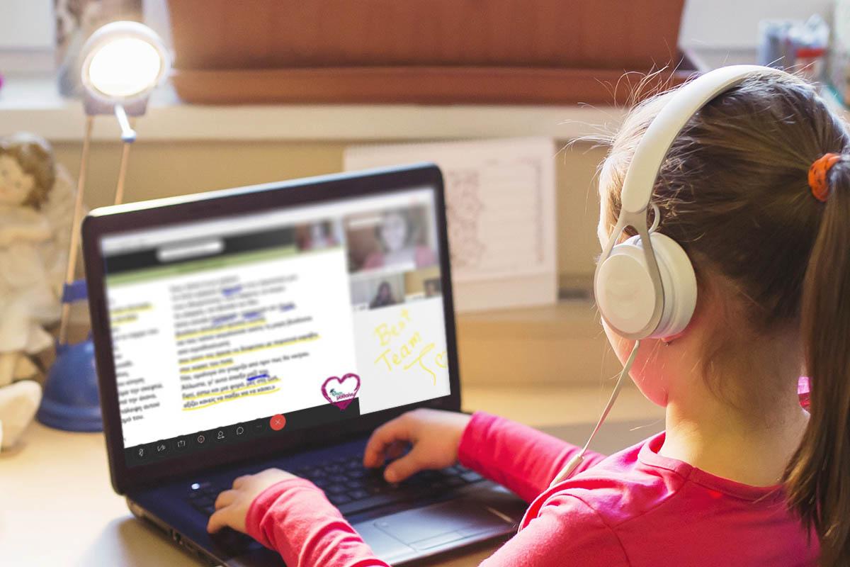 Κορωνοϊός: Μόνο Διαδικτυακά τα μαθήματα στο Δημοτικό Σχολείο των Εκπαιδευτηρίων Μ. Ράπτου