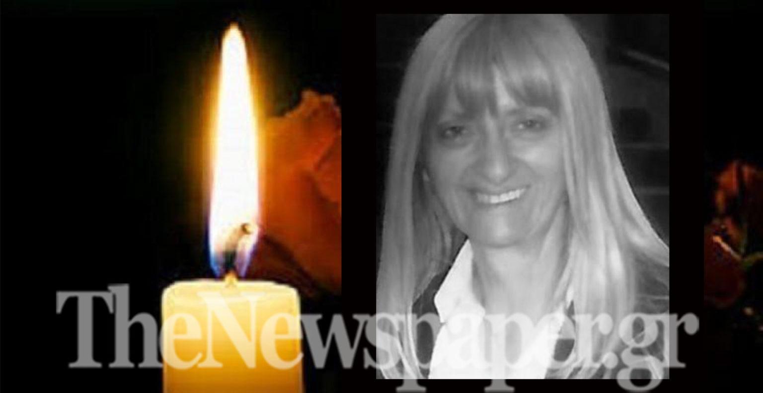 Βόλος: Νεκρή η 54χρονη που παρασύρθηκε από ΙΧ