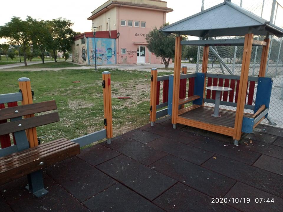 Συνεχίζονται οι εικόνες ντροπής στο πάρκο Χατζηχαλάρ (φώτο)