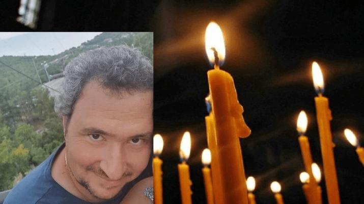 Ανείπωτη θλίψη για τον θάνατο 38χρονου Λαρισαίου