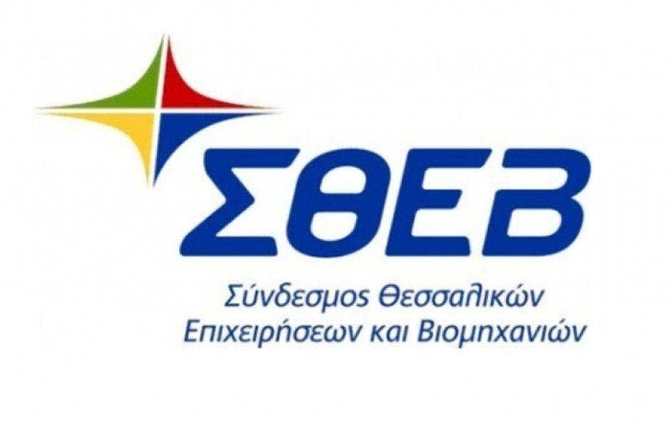 Άμεση παρέμβαση ζητά ο ΣΘΕΒ: Προβλήματα στις τηλεπικοινωνίες και στο ηλεκτρολογικό δίκτυο για τις επιχειρήσεις στην περιοχή του Κουλουρίου Λάρισας