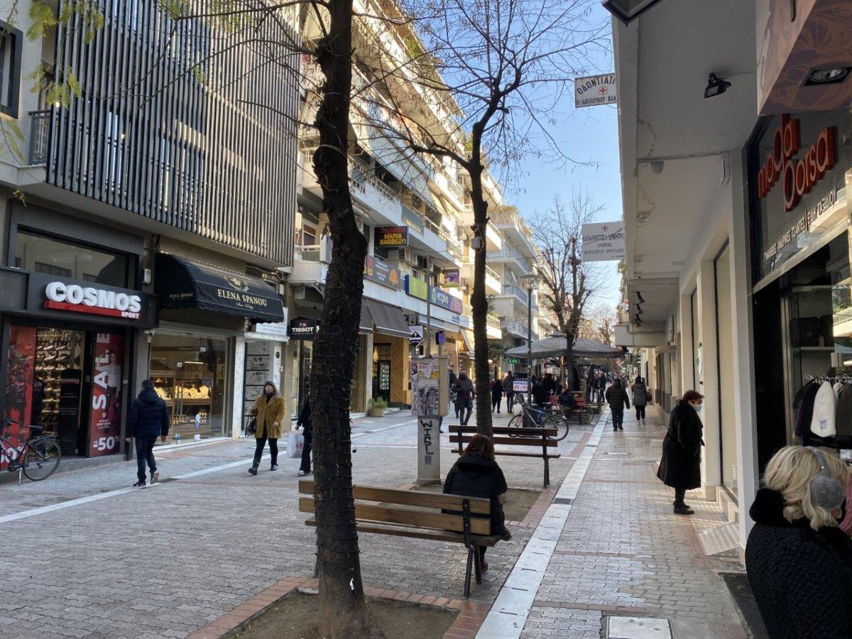 ΕΣΛ: Κλειστή η αγορά σήμερα το απόγευμα λόγω σεισμού