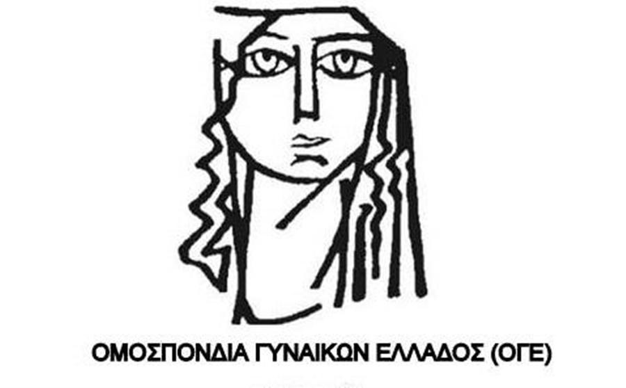 Ένωση Γυναικών Λάρισας: Αντίδραση και ψευτοπροοδευτισμός στην υπηρεσία των επιχειρηματικών ομίλων