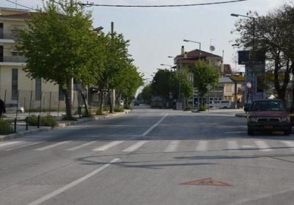Λάρισα: Σήμερα η πορεία των κατοίκων της Ν.Σμύρνης για τα προβλήματα της συνοικίας