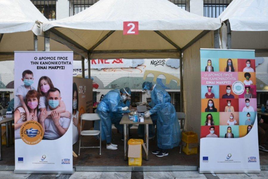 Έρχονται εμβολιασμοί κατ' οίκον στην Π.Ε Λάρισας