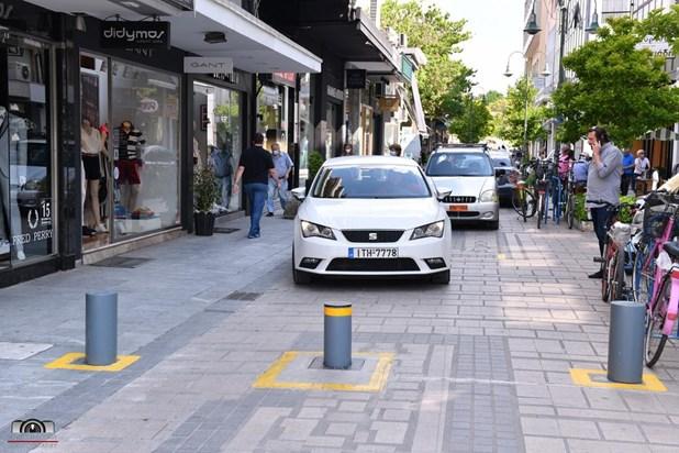 Λάρισα: Σε δοκιμαστική λειτουργία σε λίγες μέρες7 οι βυθιζόμενες μπάρες στους πεζοδρόμους