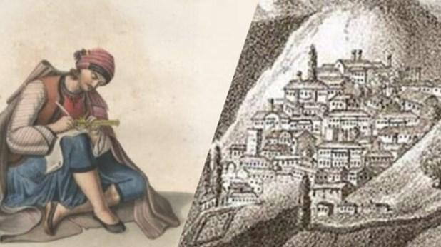 Συνέδριο για τα 200 χρόνια από την ελληνική επανάσταση διοργανώνει η Μητρόπολη Λαρίσης