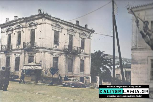 Η νεοκλασική οικία του Ελασσόνα στην πλατεία Διάκου τα παλιά τα χρόνια (φωτο)