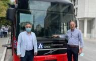 Το 1ο Υβριδικό λεωφορείο στην Ελλάδα εδώ! Στη Λάρισα!