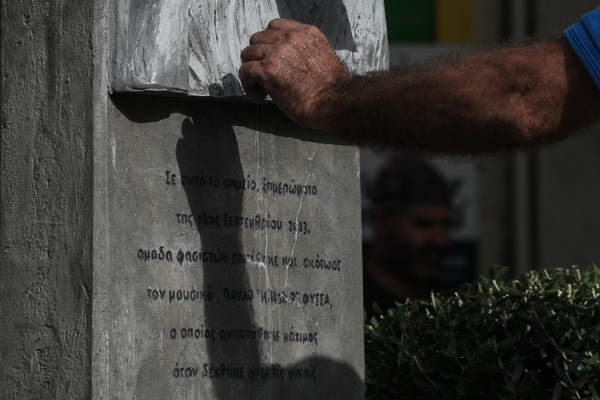Π. Φύσσας: Οκτώ χρόνια από την δολοφονία – Πρώτη επέτειος από την καταδίκη (video)