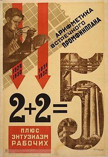 """""""Il materialismo dialettico è la concezione del mondo del partito marxista-leninista"""""""
