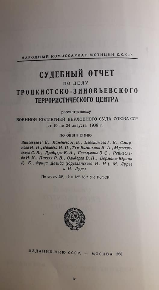 I PROCESSI DI MOSCA, DETERMINANTI NELLA VITTORIA CONTRO IL NAZISMO.