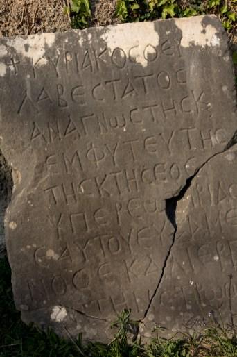 Inscriptions dans l'ancienne chapelle - Olympie