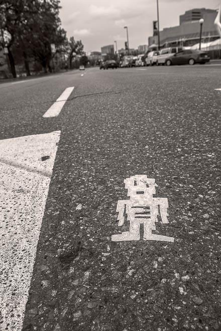 POTD: ET Roadkill