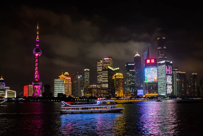 POTD: Shanghai Waterfront
