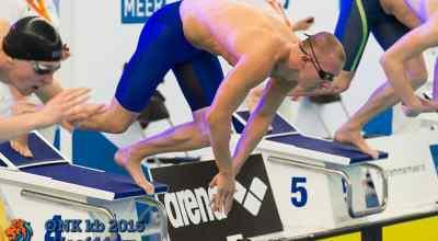 Amsterdam Swim Meet 2016: programma
