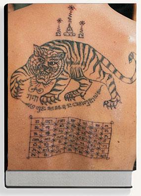 magical_tattoos_3