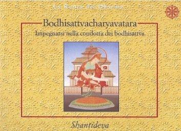 La dedica - Cap. 10° Bdhisattvacharyavatara