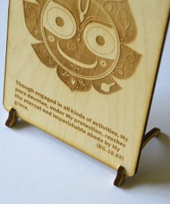 Jagannath Postcards laser cut from woode and engraved with bhagavad gita text 3