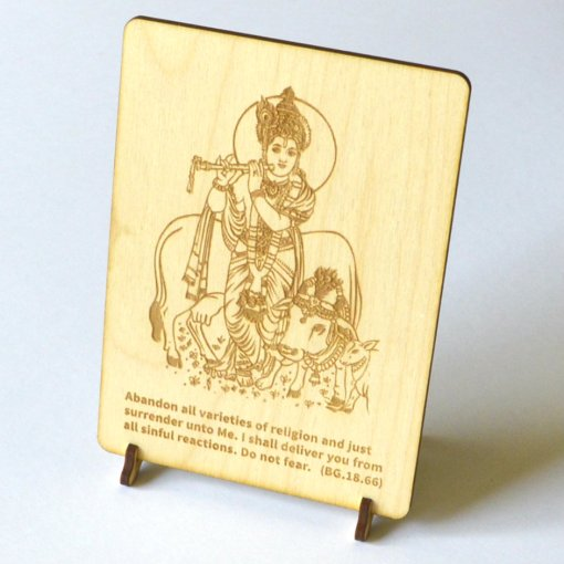 Vishnu with cow laser cut and engraved 3