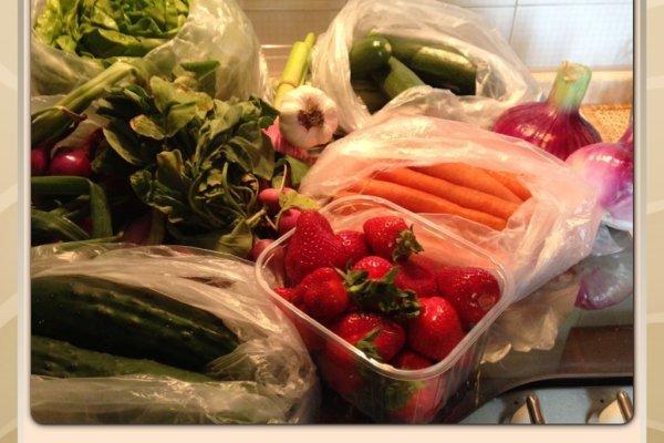 Frutta e verdura … da favola